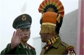 war in china india