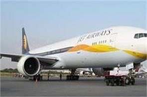 jet airways pilots will get bigger blow  salaries will be so cut