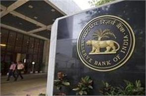 now the online fraud will get money back rbi brought these new rules