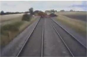watch this video of the train  it will shocked you