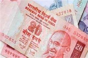 after new notes of 2000 and 500 now a new note of 20 rupees coming