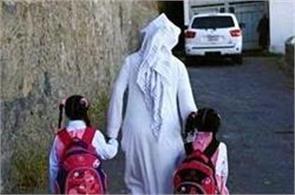 saudi arabia to allow girls to play sports in public schools
