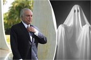 ghosts drive brazil s president out of palace