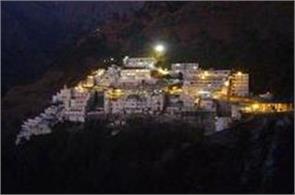 vaishno devi devotees take the breath of relief new path opened