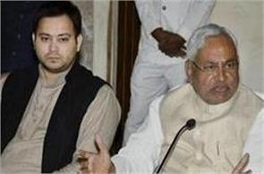 tejashwi missing at govt event attended by nitish