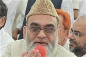 imam of jama masjid letter to home minister