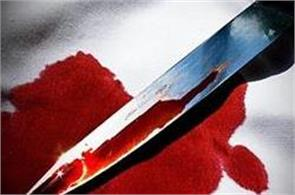 daughter killed due to love marriage