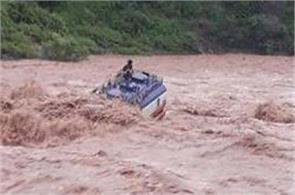 heavy flood appered in the jhajjar nalla