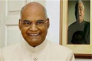 will lilli kalu kismish katti go to president house with kovind