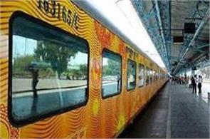 the disclosure of the tejas express security