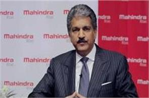 anand mahindra apologized after trimming from tech mahindra