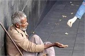 beggars are in good condition from those who work
