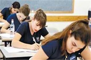cat 2017 exam will be held on november 26