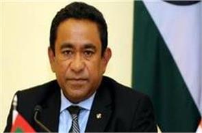 maldivian president  s expanded progress with china pak