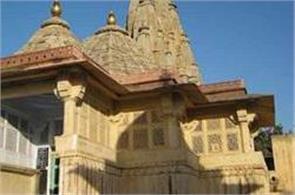 lakshmi narayan temple in jaipur