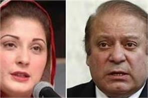 maryam is reason for nawaz sharif badluck