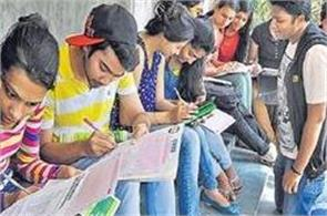 cat 2017  iim lucknow can issue notification today