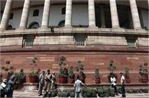 graduates get government jobs in the rajya sabha secretariat