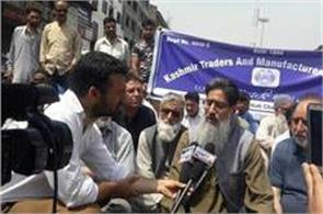 kashmir traders protest against gst