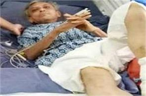 mumbai building incident old man found lying on the bed