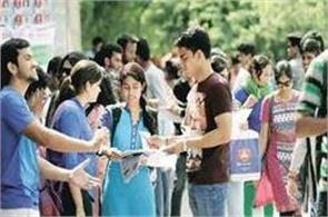 good for students who want admission in iit