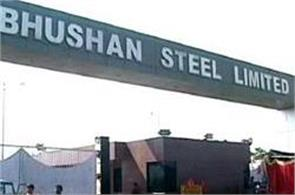order on bankruptcy petition against bhushan steel