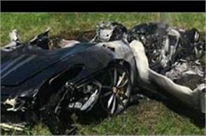 ferrari super car of 1 68 crores was burnt in an hour