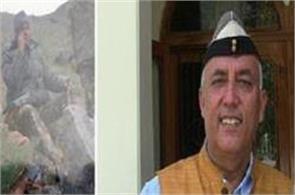 when brigadier khushal thakur adoption of in colonel was broken dum