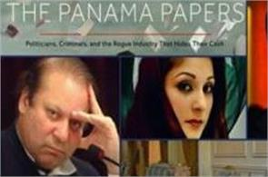 panama papers case pak probe panel to file final report