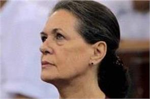 cic question on sonia gandhi citizenship