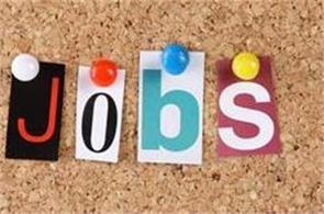 osssc   notification  salary  job  candidate