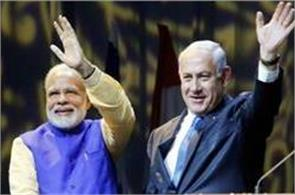 israeli pm told modi and food connection of his   love story
