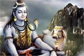 shiv puran do not offer these goods to lord shiva