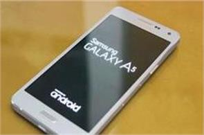 getting huge discounts on samsung a5