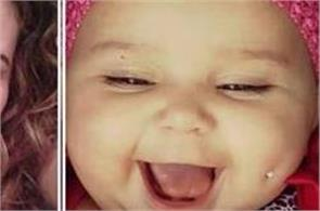mom get into trouble for photo of her little girl with the stud