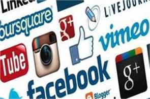 you can also earn in social media through these jobs