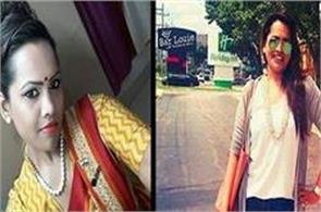 ramnath kovind swati air hostess