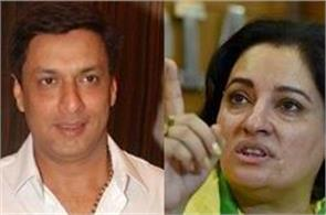 first priya singh paul prove that she is sanjay gandhi  s daughter  bhandarkar