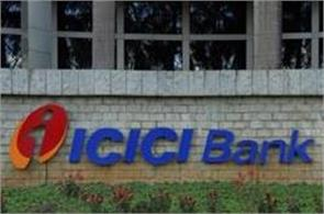 icici bank authorised to collect gst
