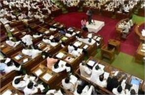 opposition boycott of both houses of up assembly  adjourned till assembly 24