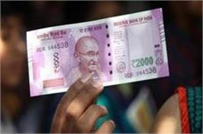 2000 rupee note may be banned