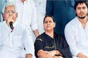 lalu family took the support of lord shiva in a political crisis