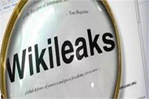 wikileaks helped trump win us presidential elections