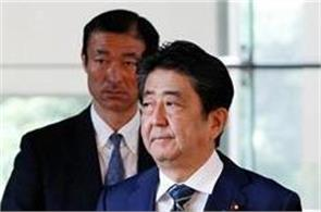 japan pm  s party suffers historic defeat in tokyo poll