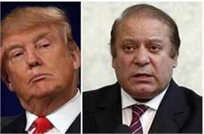 us anti terror funding for pak becomes difficult