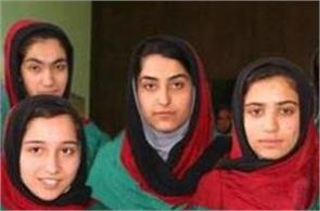 us visas denied for afghanistan all girl robotics team