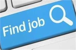 dsssb   candidate  salary  job