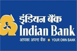 indian bank profits rise 21 2