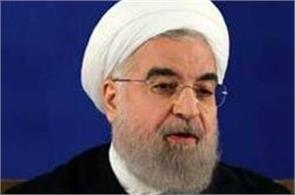 rouhani criticism of the dam project helmand river treaty afghanistan