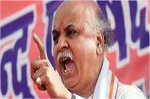pakistan will never improve it will have to be eliminated by root togadia